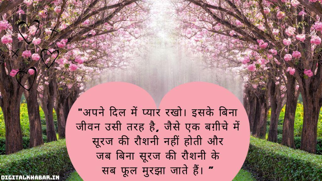 romantic shayari for wife, अच्छी रोमांटिक शायरी बीवी के लिए
