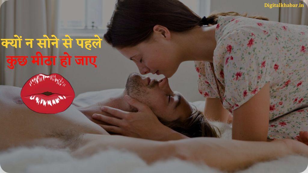 Love-Shayari-in-Hindi-16