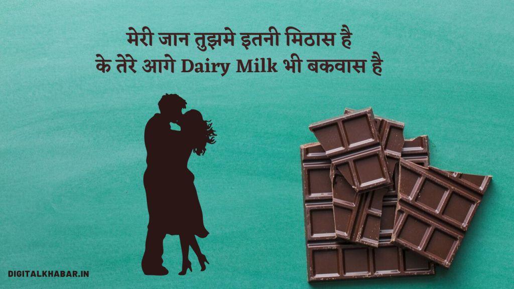 Love-Shayari-in-Hindi-31