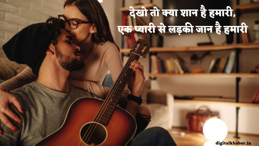 Love-Shayari-in-Hindi-image-3595