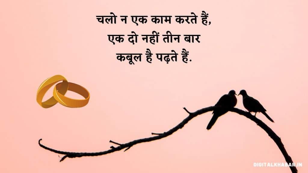 Love-Shayari-in-Hindi-34