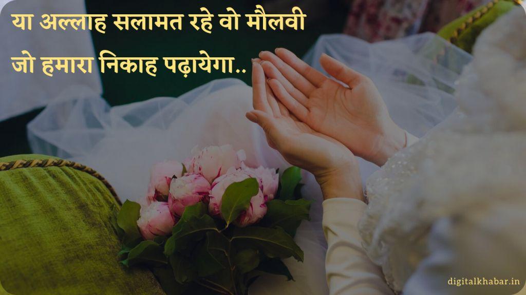 Love-Shayari-in-Hindi-36