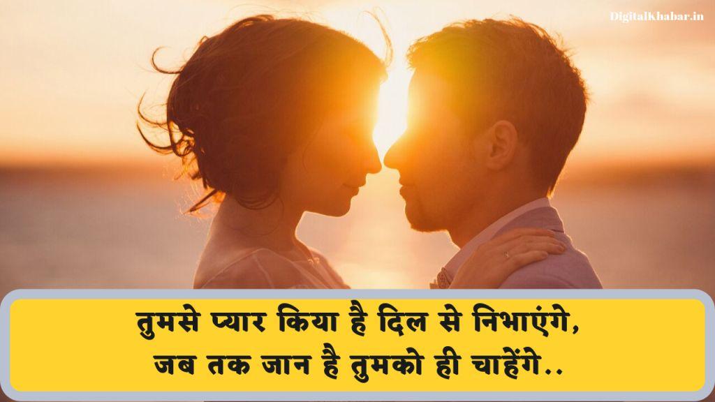 Love-Shayari-in-Hindi-6