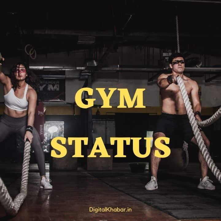 Status for Gym
