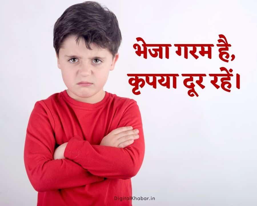 Killer One line Attitude Status Hindi