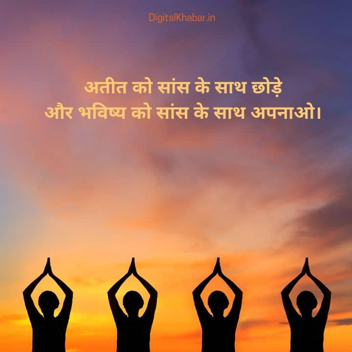 Quotes on Yoga in Hindi for Students