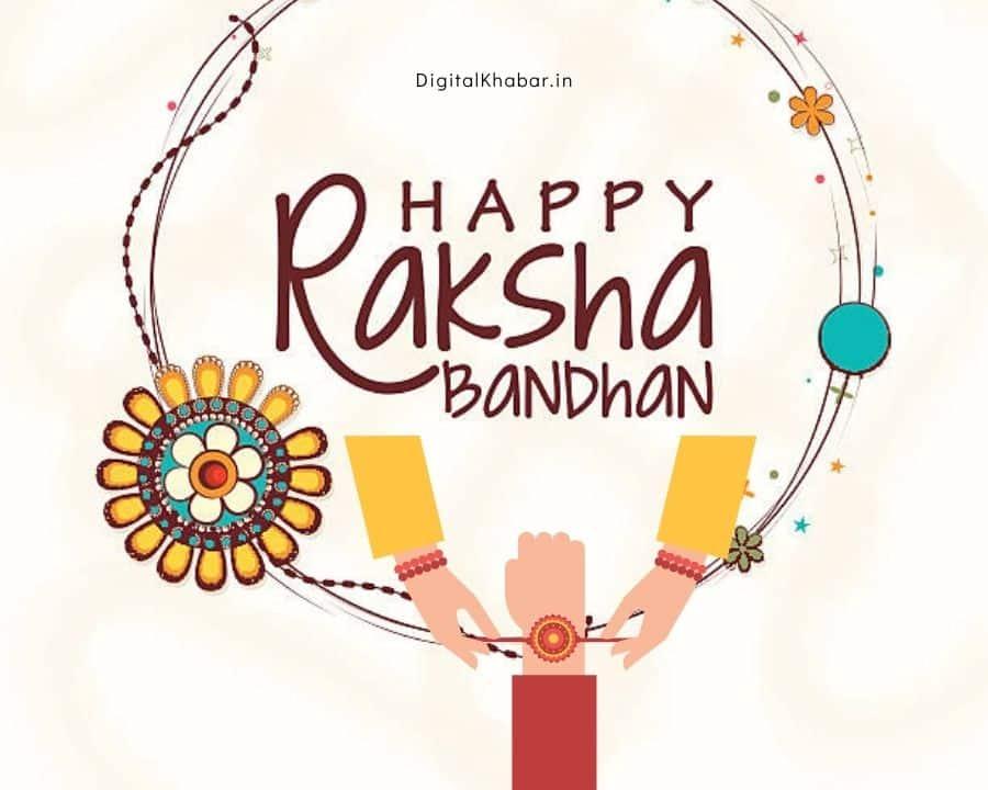 rakhi festival status