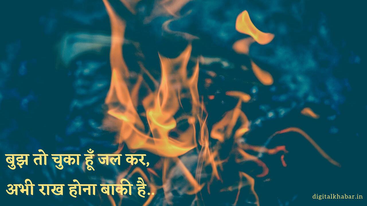 Sad-Shayari-in-Hindi-image-35