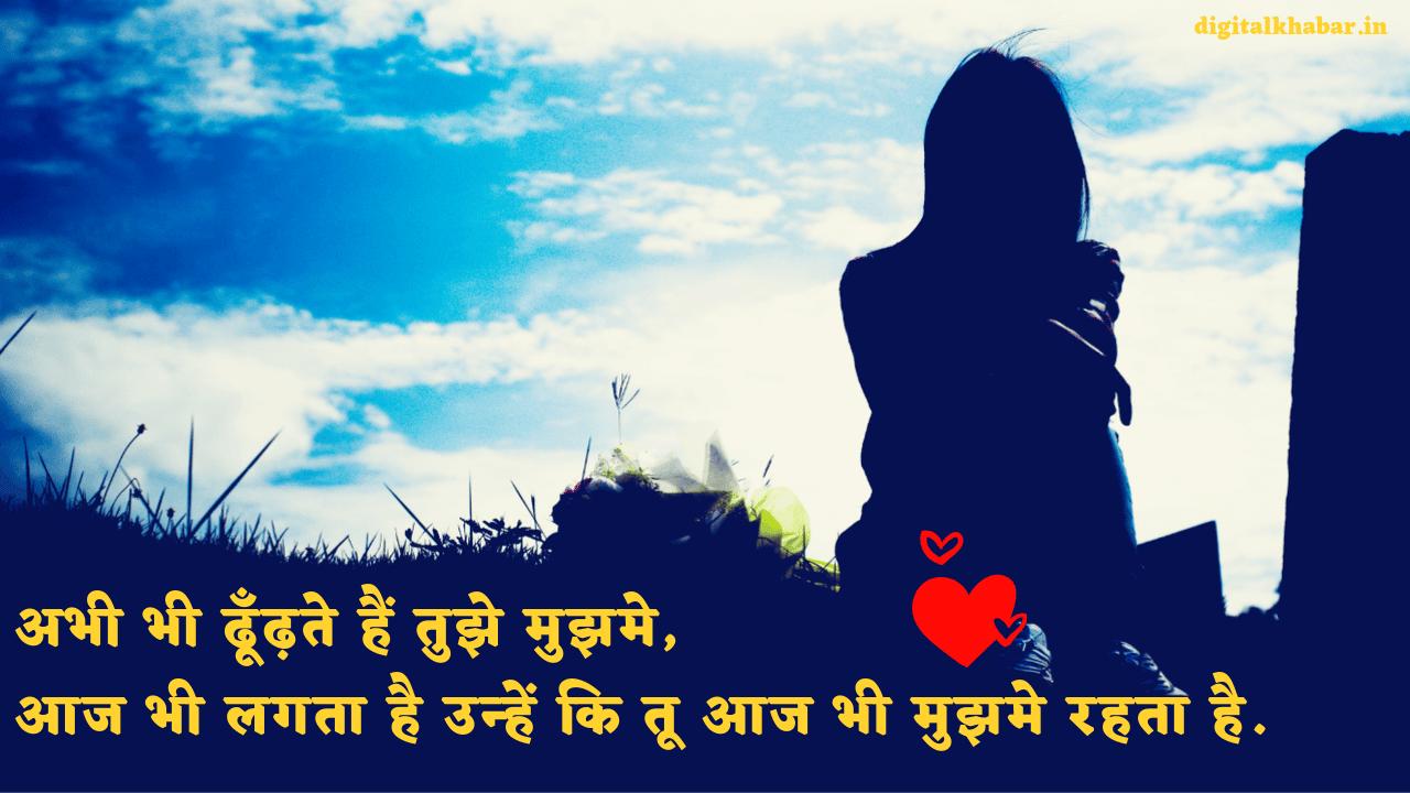 Sad-Shayari-in-Hindi-image-40