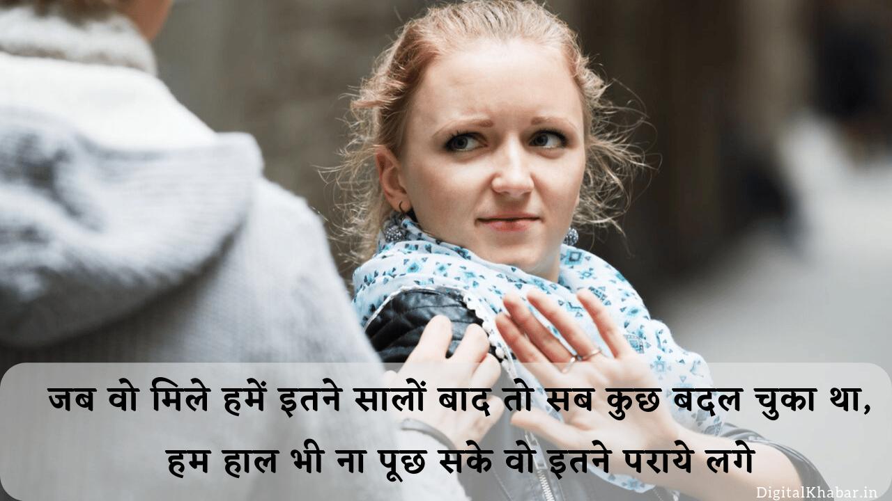 Very-Sad-Shayari-in-hindi