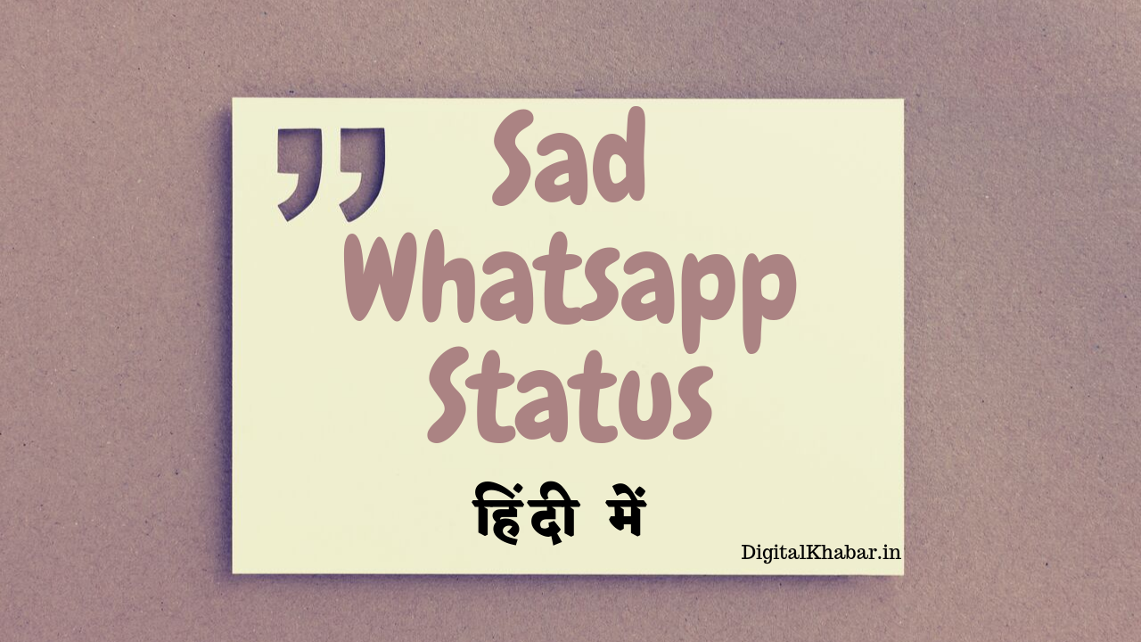 √Sad Love Status in Hindi
