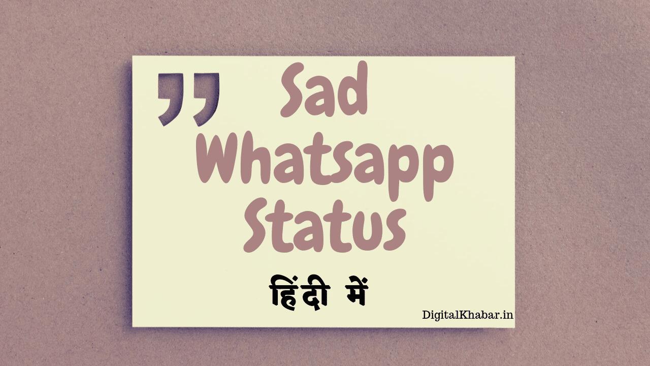 √Sad Love Status in Hindi