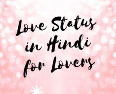 Love Status in Hindi D♥3930