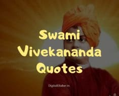 Quotes of Swami Vivekananda in English and Hindi