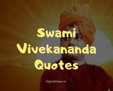 Quotes of Swami Vivekananda in English and Hindi