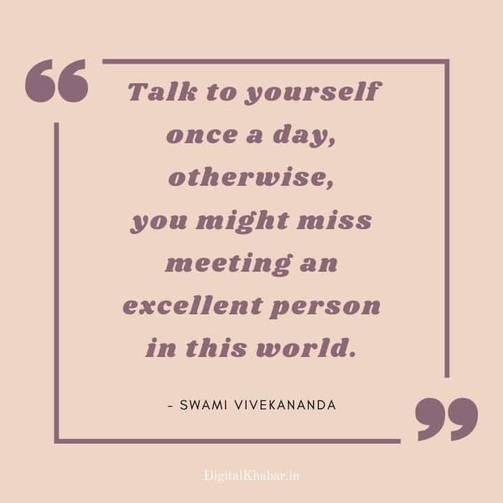 Swamy Vivekananda Thoughts