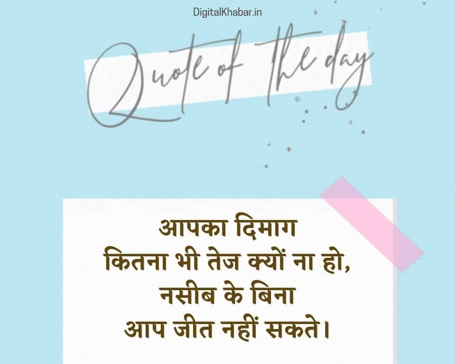 True Love Heart Touching Lines in Hindi