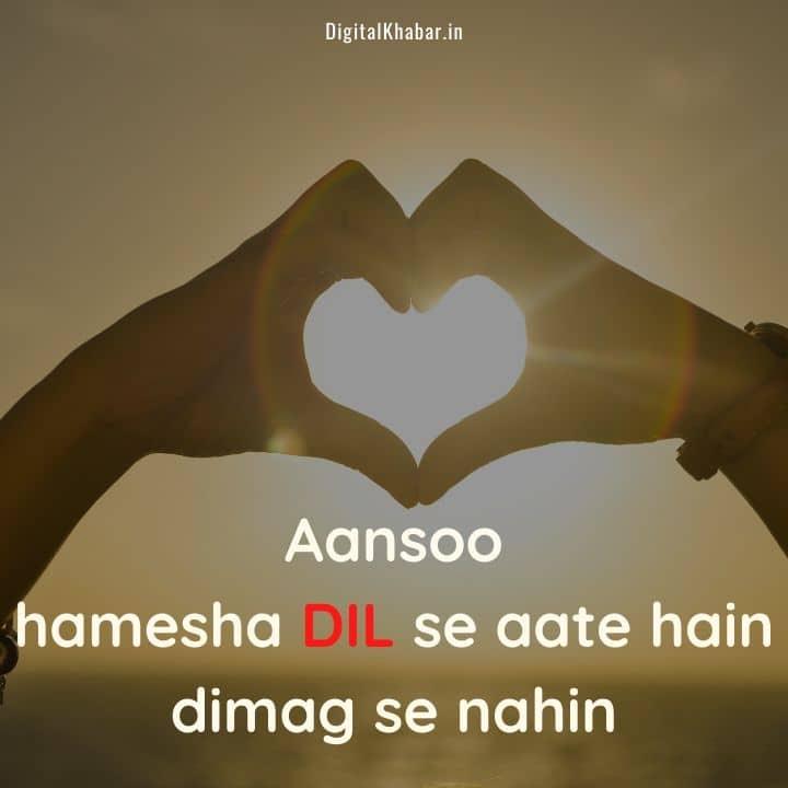 Dil Tuta Status in Hindi