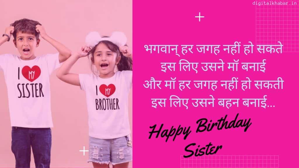 Happy Birthday my dear sister!