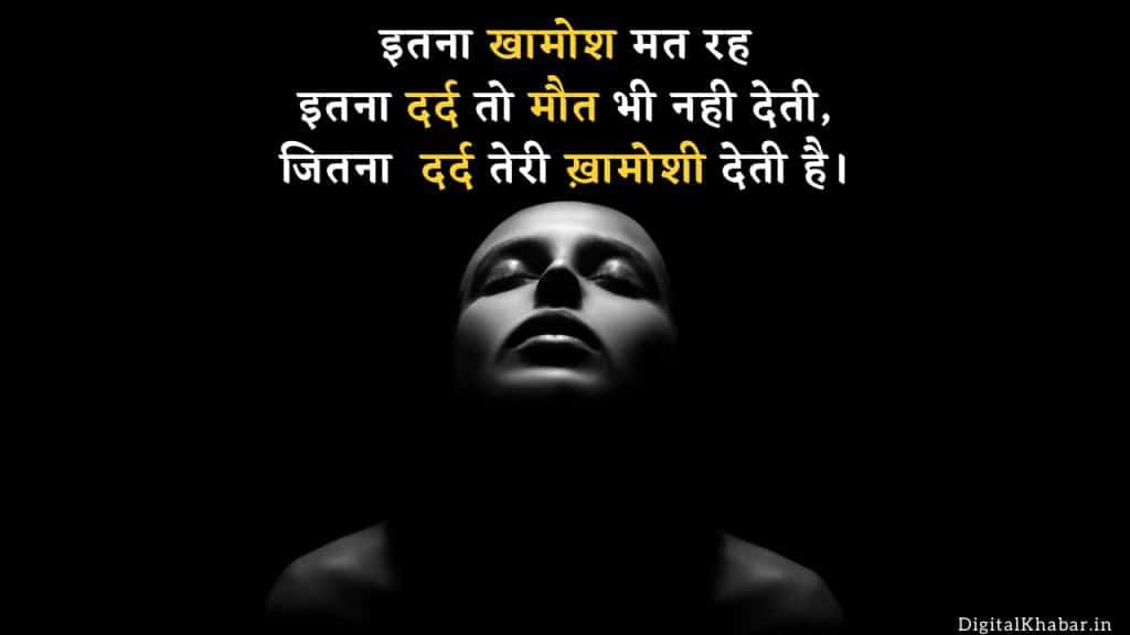 bewafa-status-in-hindi-11