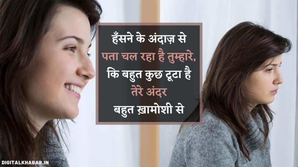 bewafa-status-in-hindi-20