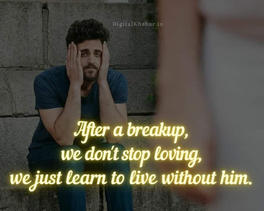 breakup status for boys