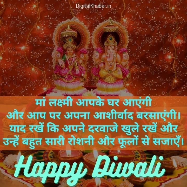 happy diwali hindi