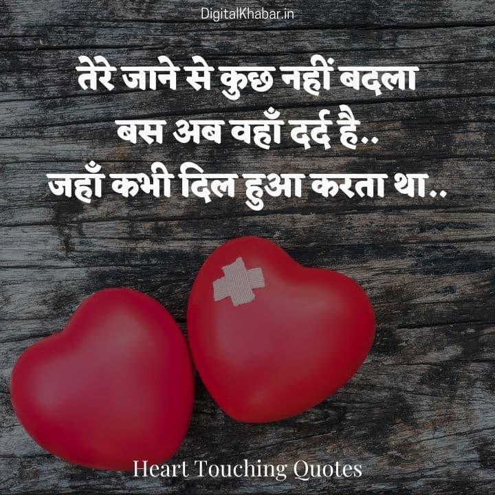 Awesome 2 Line Shayari