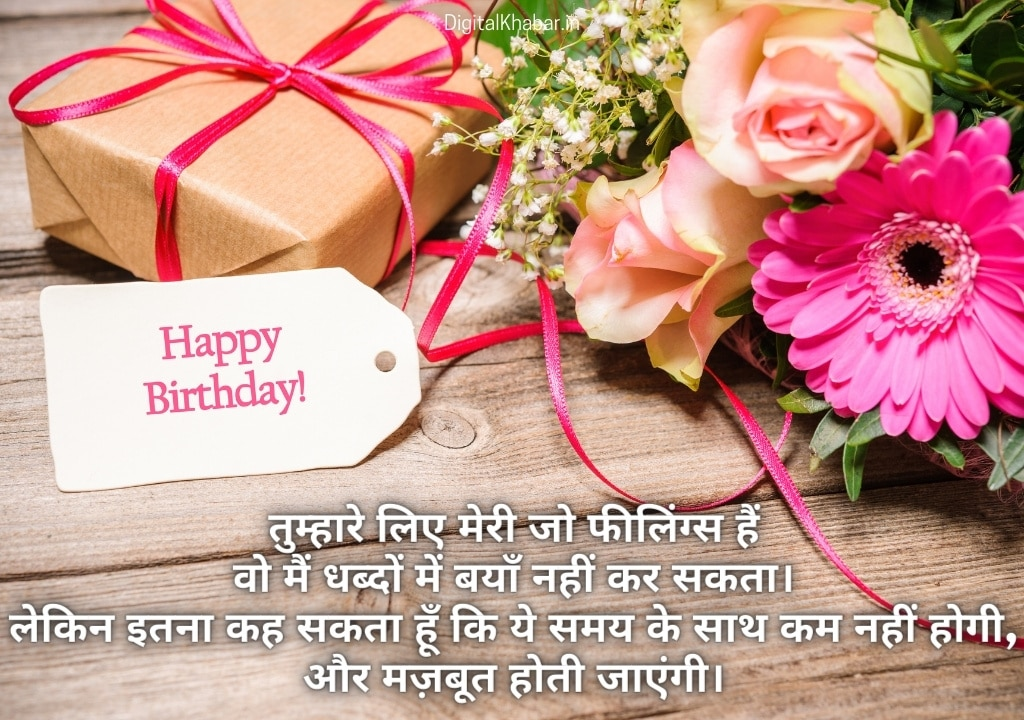 love quotes for wife from husband in hindi