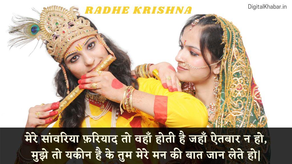 krishna-status