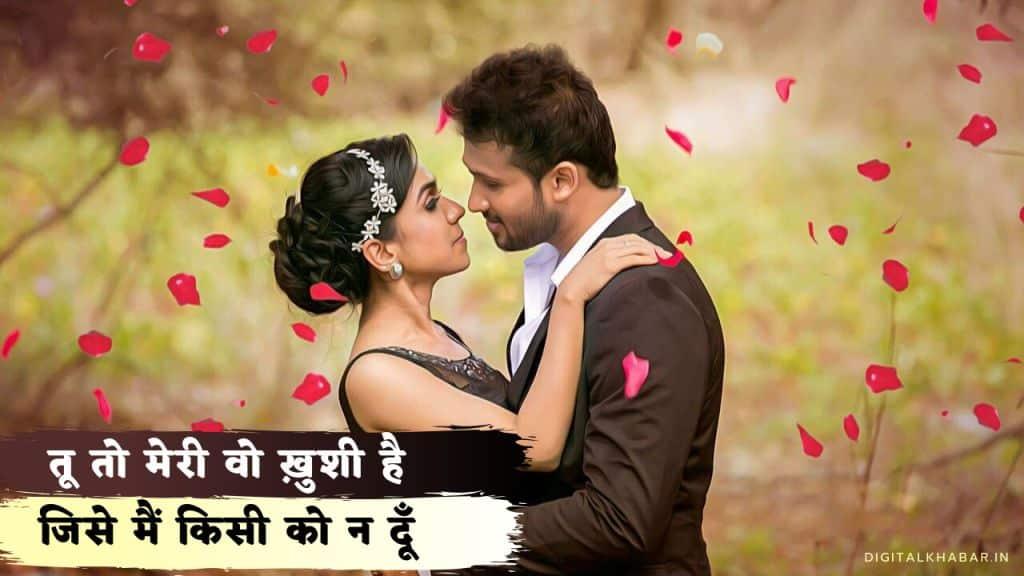 top-love-shayari-in-hindi