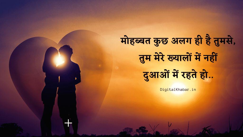 Love+status+in+hindi+D♥3903