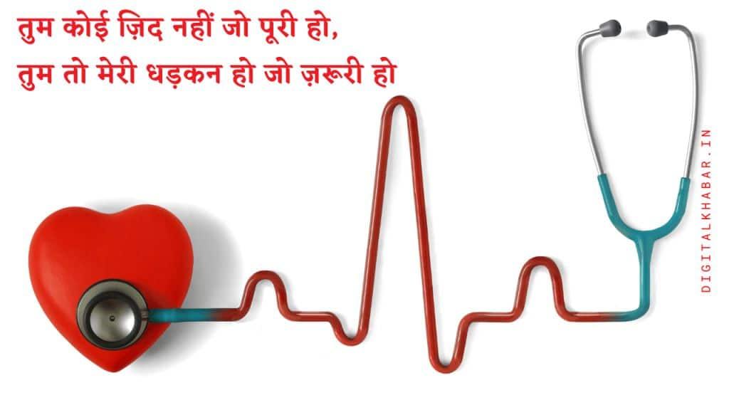 Love+status+in+hindi+D♥3904