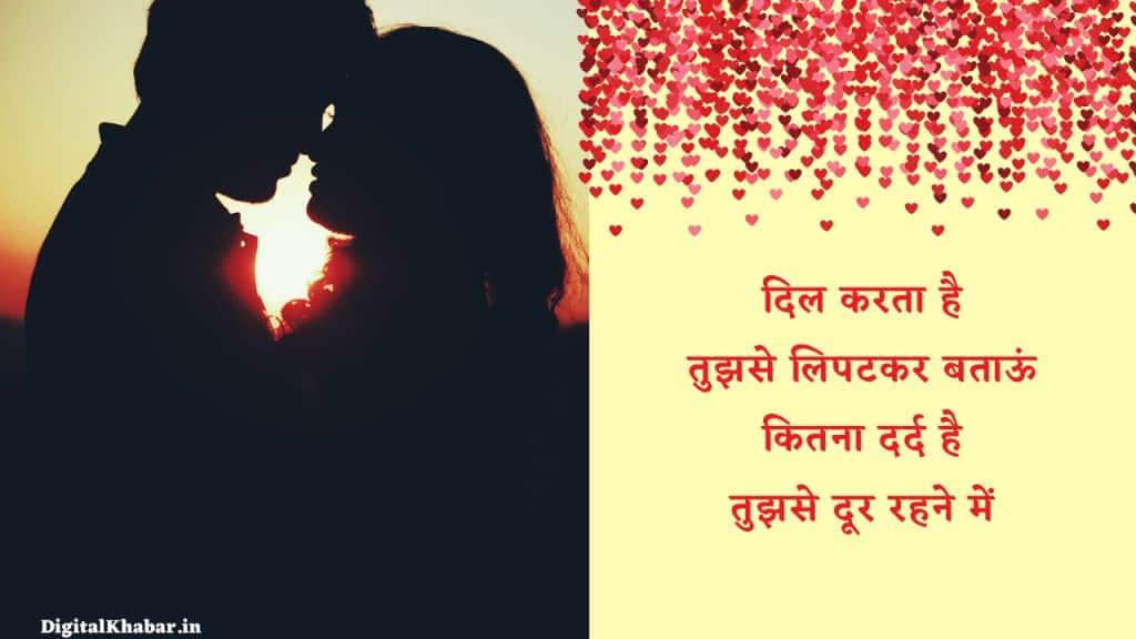 Love+status+in+hindi+D♥3906