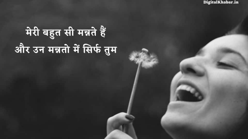 Love+status+in+hindi+D♥3907