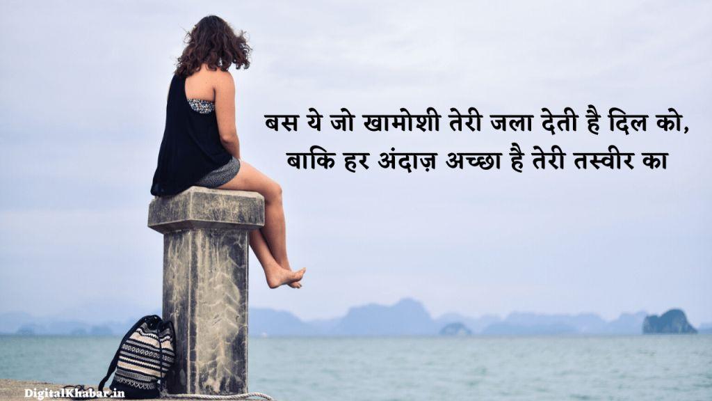 Love+status+in+hindi+D♥3908
