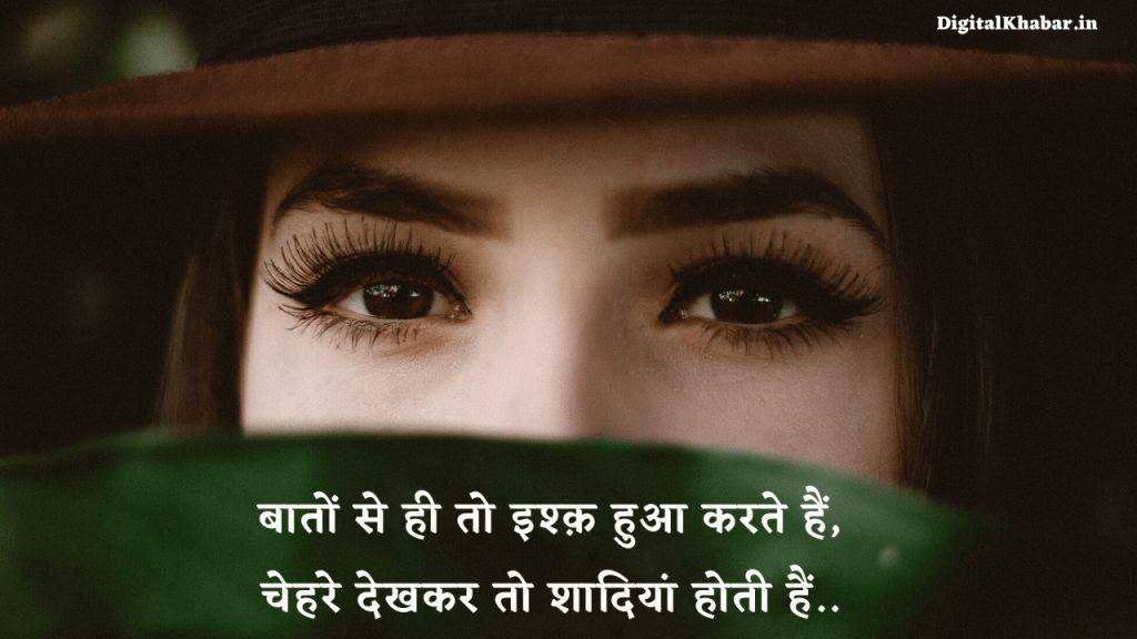 Love+status+in+hindi+D♥3910