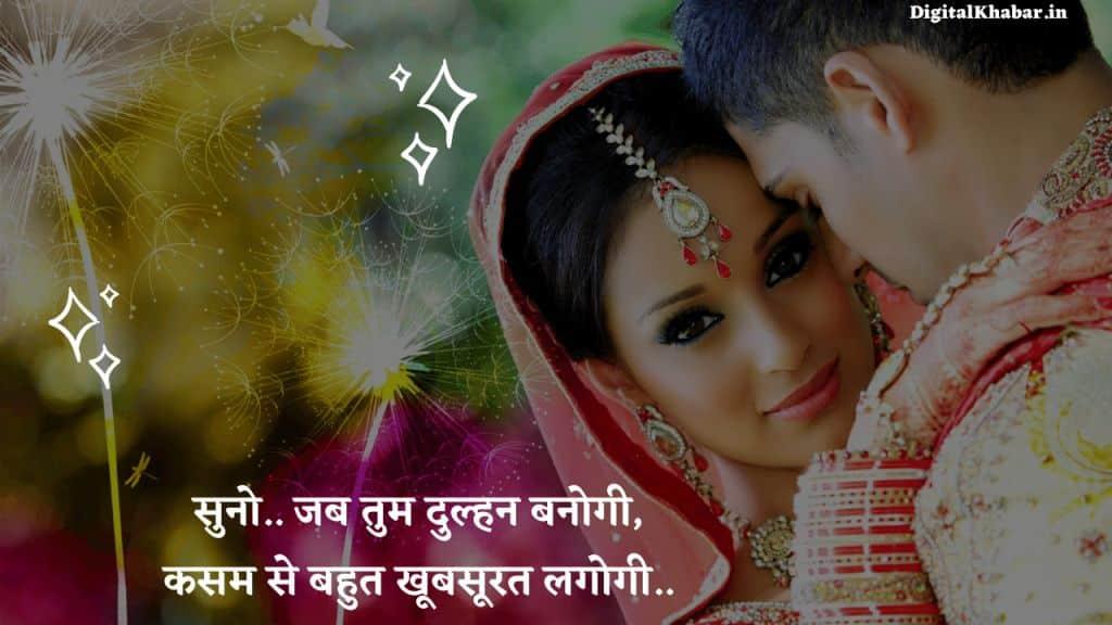 Love+status+in+hindi+D♥3911