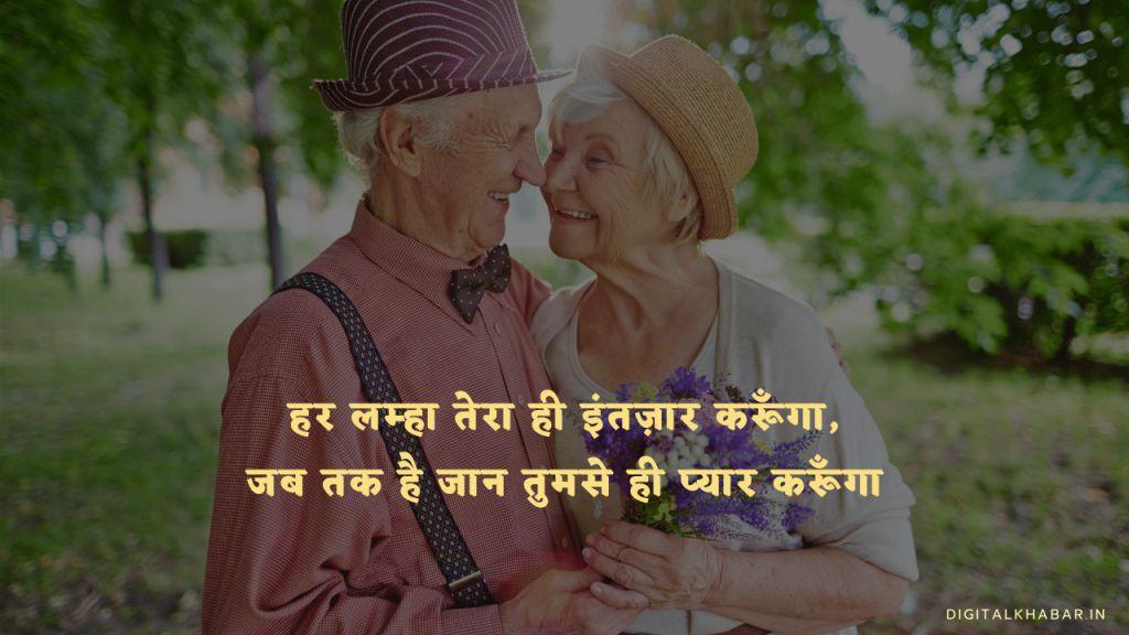 love_status_in_hindi_♥