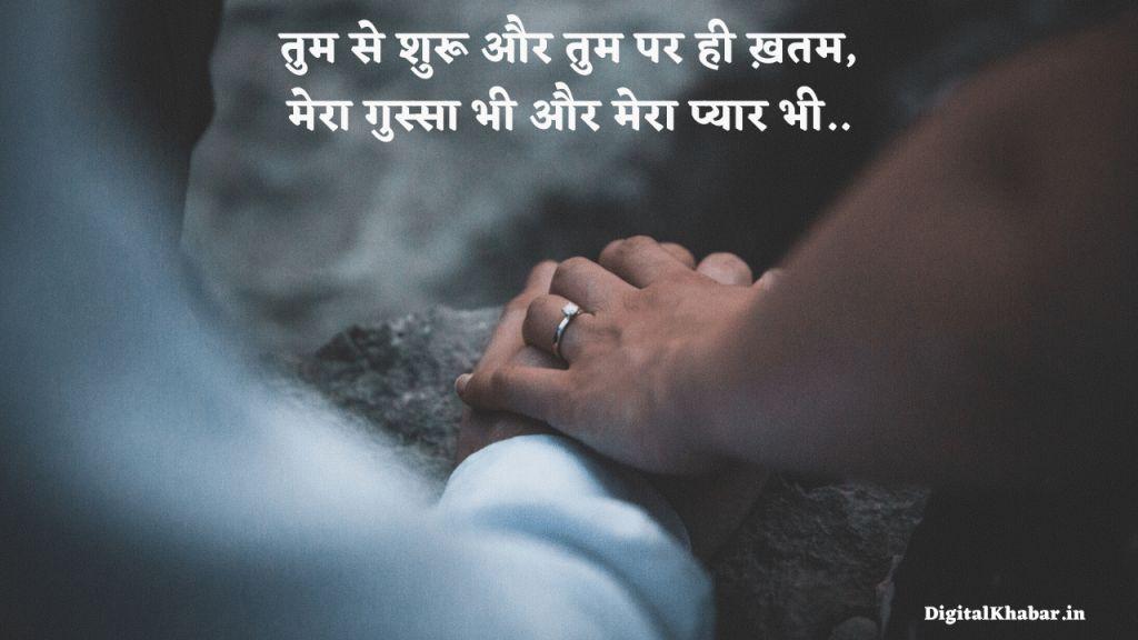 Love+status+in+hindi+D♥3913