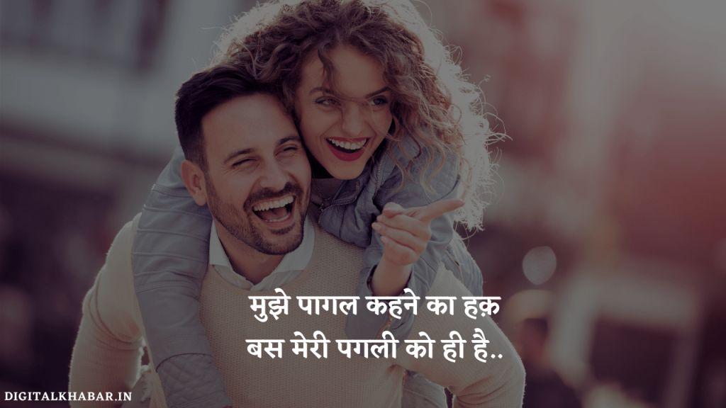 Love+status+in+hindi+D♥3915