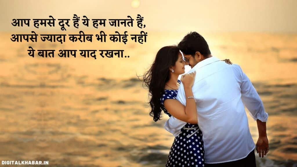 Love+status+in+hindi+D♥3917