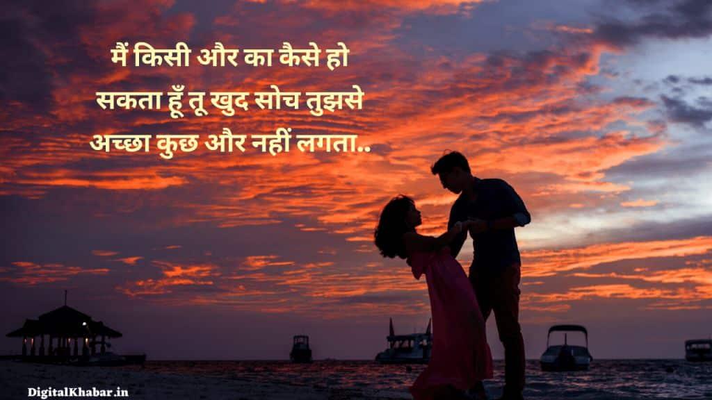 Love+status+in+hindi+D♥3918