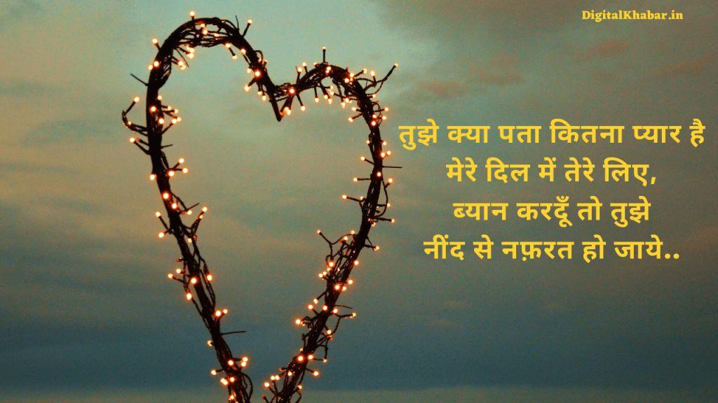 Love+status+in+hindi+D♥3919