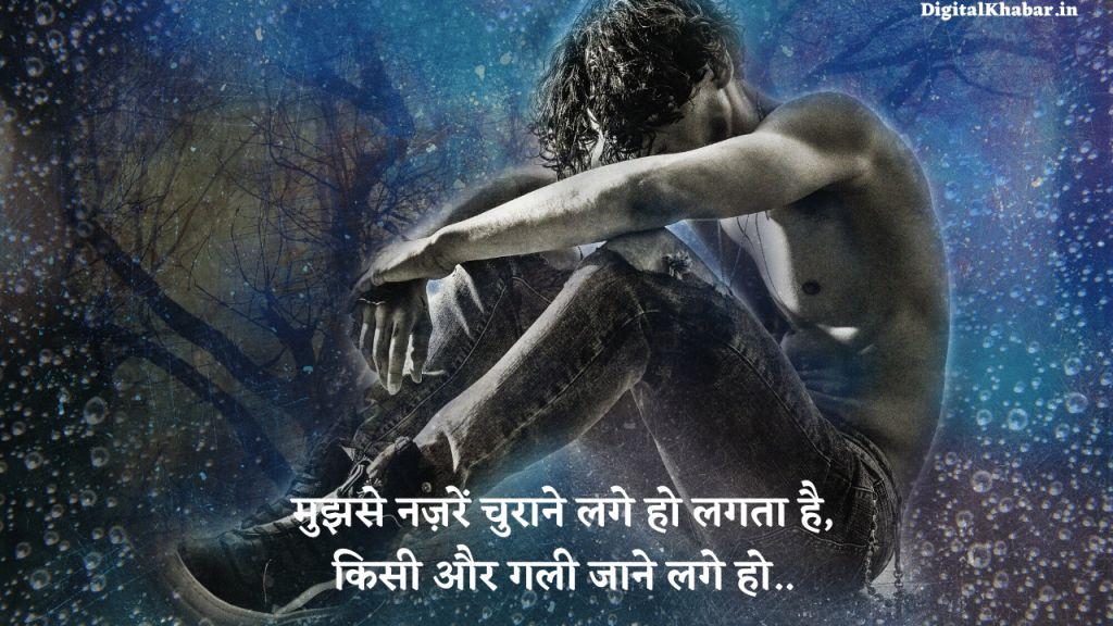Love+status+in+hindi+D♥3920
