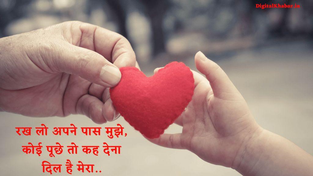 Love+status+in+hindi+D♥3922