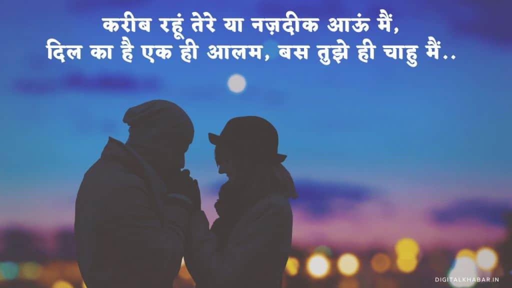love+Status+in+hindi+♥