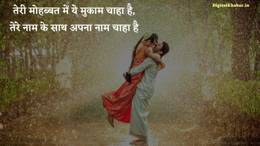 Love+status+in+hindi+D♥3923