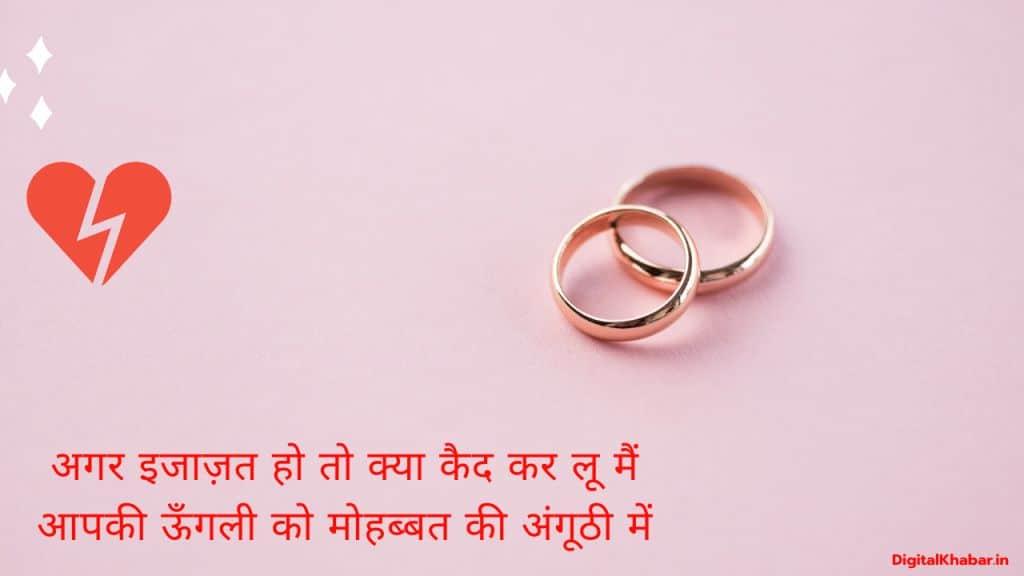 ♥+love+Status+in+hindi+♥