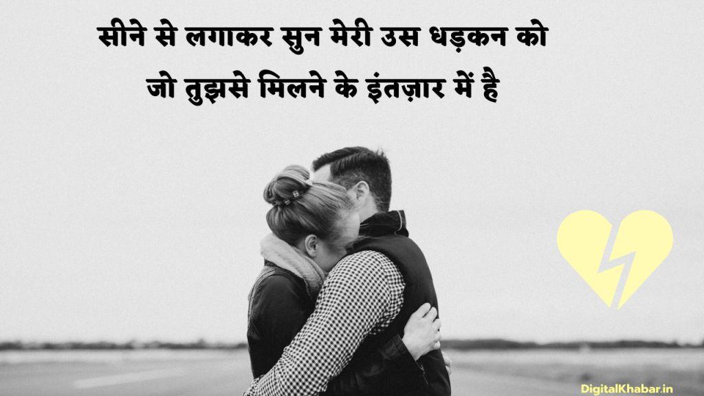 Love status in hindi D1 ♥